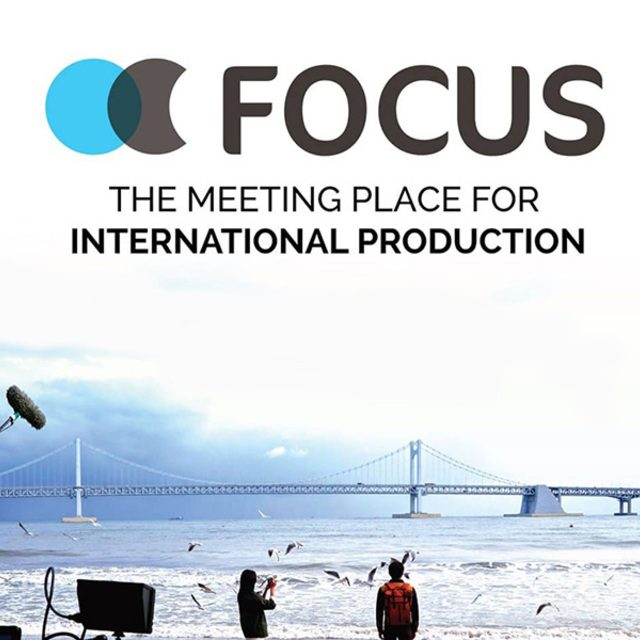 FOCUS FILM EVENT SET FOR RECORD YEAR.